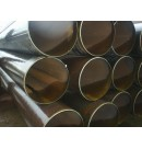 Труба 1920х12-28 (больших диаметров)